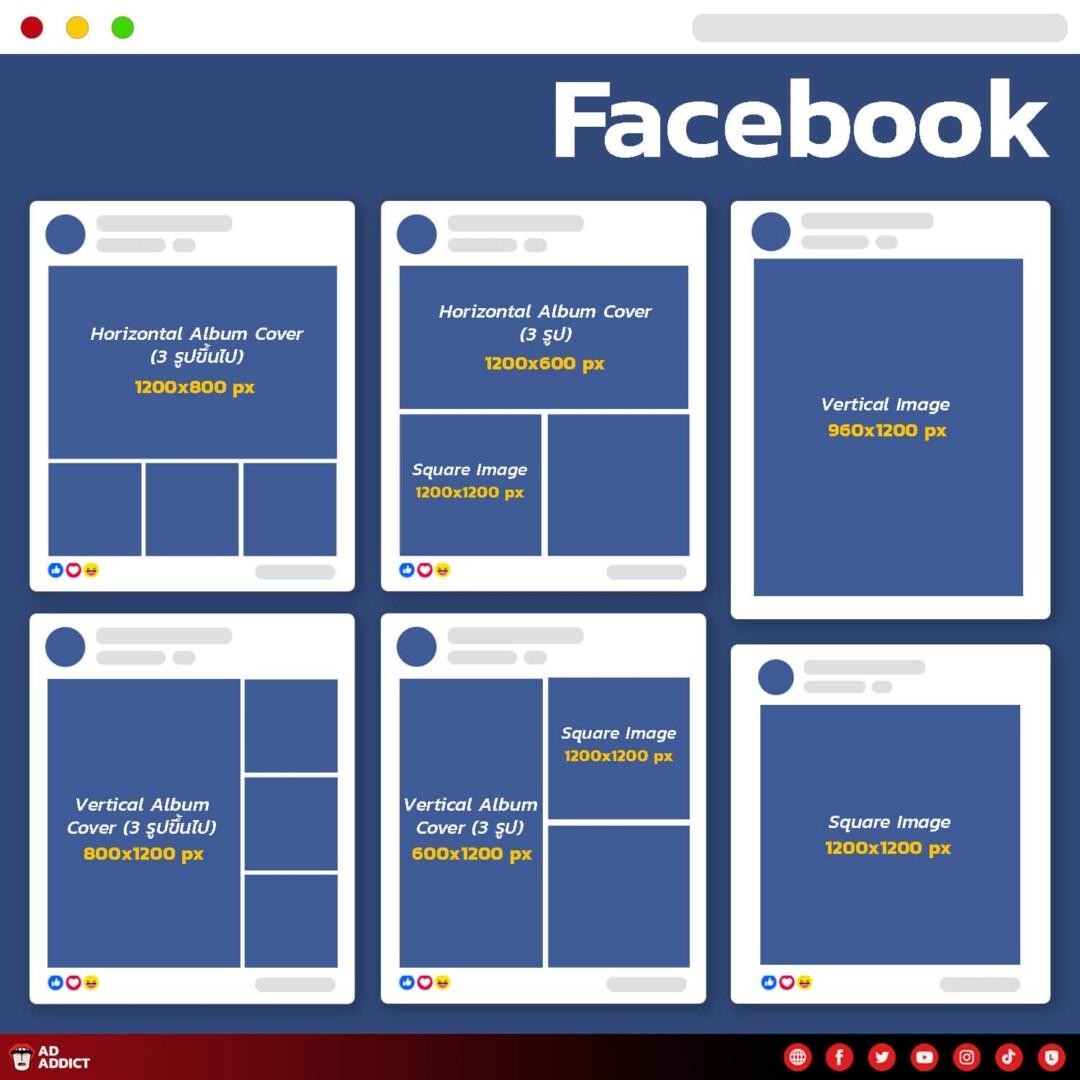 kich-thuoc-anh-tren-facebook-album