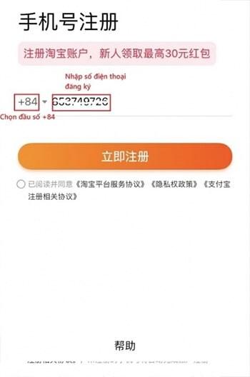 buoc-3-tao-tai-khoan-taobao