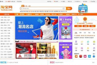 Cách tạo tài khoản Taobao chính xác nhất