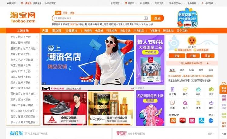 giao-dien-Taobao